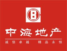 """【最新签约】中海商业地产""""云商务为变革而"""