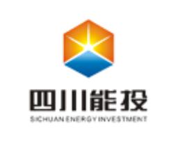 【最新签约】四川省能源投资集团有限责任公